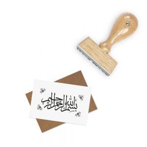 bismillah-stamp