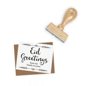 eid-greetings-stamp
