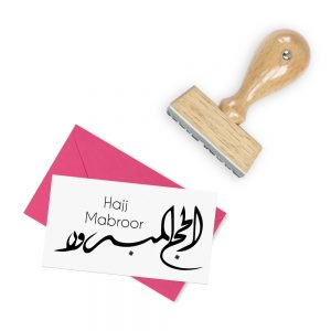 hajj-stamp