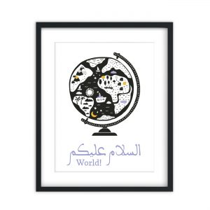 salam world art print lavender 3