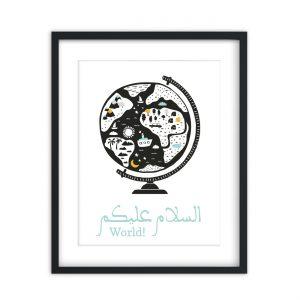 salam world art print mint 3