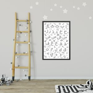 arabic alphabet space canvas